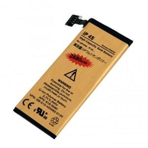 bateria-larga-duracion-2680-mah-para-iphone-4s.jpg